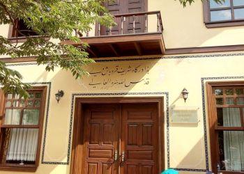 Karabaş-i Veli Dergâhı Kültür Merkezi