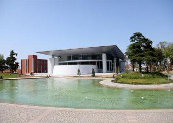 Merinos Atatürk Kongre Kültür Merkezi