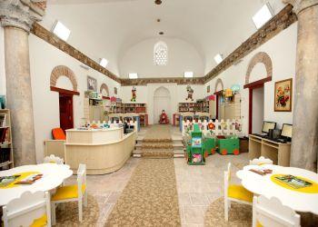 Lala Şahin Paşa Çoçuk Kütüphanesi